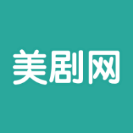 美剧网官网下载V1.0.1安卓最新版