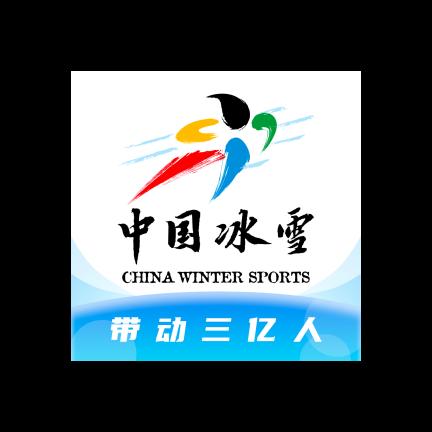 中国冰雪app最新版本v2.2.1安卓手机版