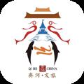 齐河文旅云APP安卓V1.2手机最新版