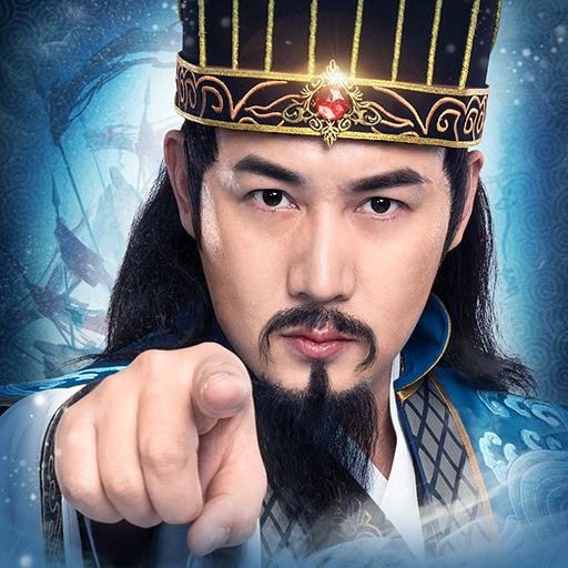 铁杆三国手游安卓V1.0.4手机官方最新版