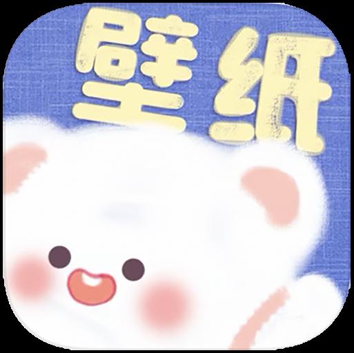 仙女壁纸app1.0.0 手机版