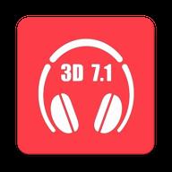 3d环绕音乐软件app2.0.76 安卓高级免费版