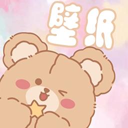 元气小熊壁纸app1.1安卓版
