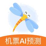 蜻蜓旅行app1.1.3 最新版