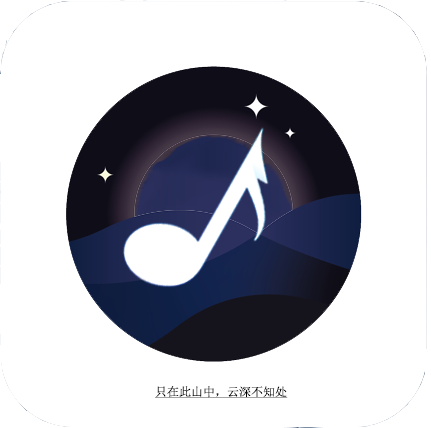 山倾语音包app