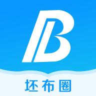 坯布圈app