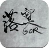 落寞OCR app