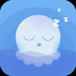 章鱼睡眠app