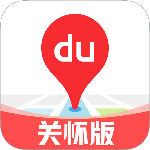 百度地图关怀版大字版1.0.0 官方安卓版