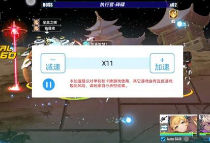 万能加速器游戏变速器app