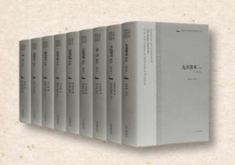 中国古代科技名著译注丛书(套装共9册)完整电子版下载