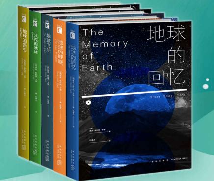 回家系列五部曲(套装共5册)PDF+epub电子版在线阅读