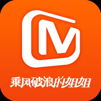 芒果TV电视版去广告版9.10.501 安卓