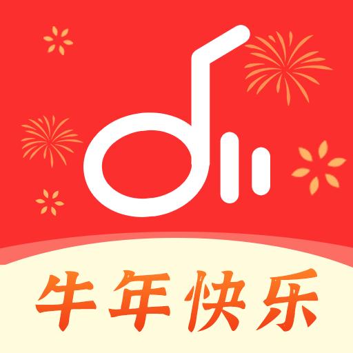 仙乐app1.6 手机免费版