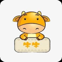 牛牛穿越破解版app
