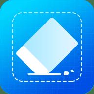 无痕去水印app图片视频一键去水印2.5.3 安卓高级版