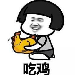 吃鸡重复名生成器免费下载在线生成1.0最新版