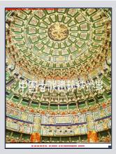 中国古代建筑技术史pdf高清免费版