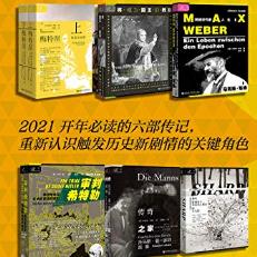索恩:传奇人物(第二辑)索恩系列PDF电子书下载