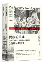 民族的重建pdf电子书高清版