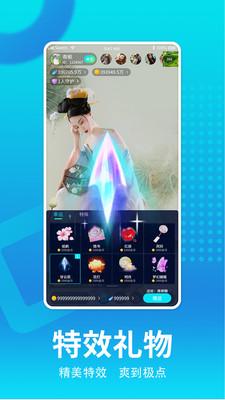 青鸾App截图0