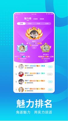 青鸾App截图2
