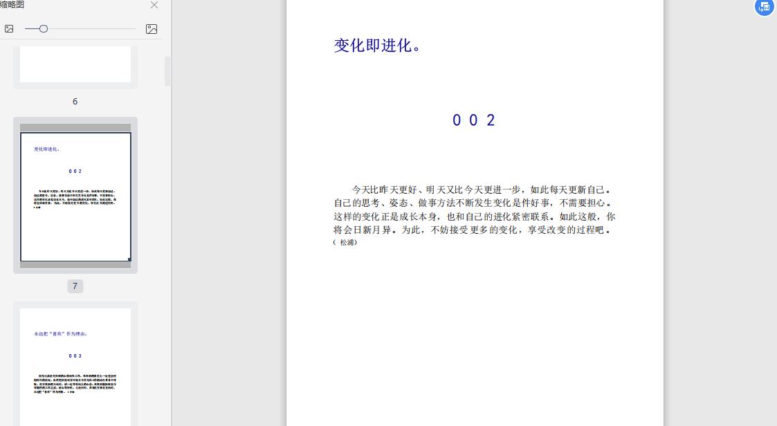 100个工作基本PDF电子版免费下载截图0