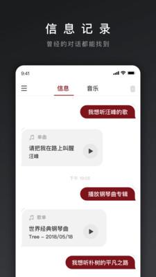 网易三音App截图0