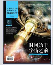 星系传奇全文电子书下载