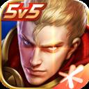 王者荣耀云游戏免费下载1.0最新版