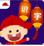 阳阳儿童识字早教vip破解版4.6.0.1
