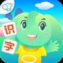 智象识字app2.4.1安卓免费版