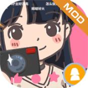 UP主养成记内购破解版无限金币钻石下载1.0.1最新版