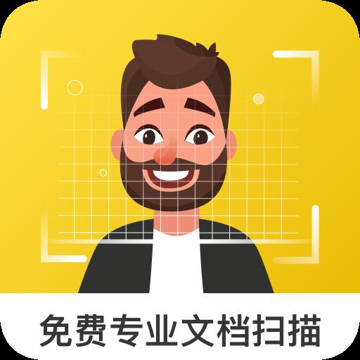 老王全能扫描王拍图识字app1.2 最新免费版
