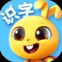 萝卜兔识字会员破解版2.7.52最新版