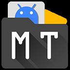 安卓MT管理器最新版2.9.6app手机版
