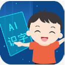 适趣儿童识字app安卓破解版1.12.0最新版