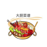 大厨菜谱app免费版1.0.2 安卓最新版