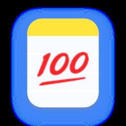 作业帮极限精简版app7.1.5 最新版