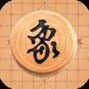 象棋大师对弈App1.1.0安卓最正式版