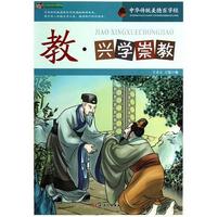 中华传统美德百字经PDF合集共100册免费版整合打包