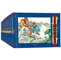 中国古代成语故事连环画商务印书馆全10辑pdf免费版高清分册版