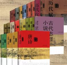中国文学鉴赏辞典大系22册azw3免费版