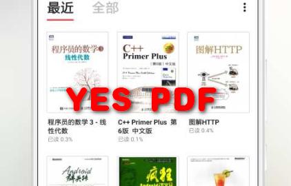 YES PDF(pdf阅读器)