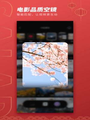 沙拉App手机版