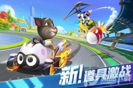 汤姆猫飞车手游安卓正版