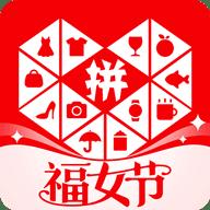 2021拼多多app官方版5.52.0 安卓手