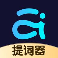 爱提词提词器Pro免费版2.1.6 安卓最新版【附权益码】