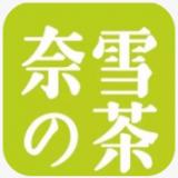奈雪的茶App安卓版1.0.2官网版