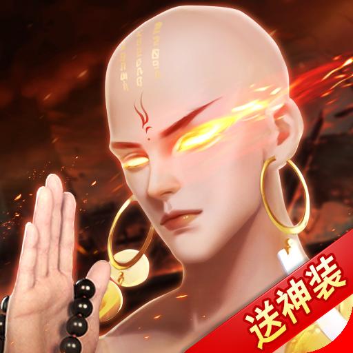 青云诀2游戏1.5.4官方正版
